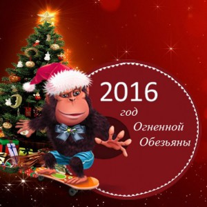 новый год в судаке